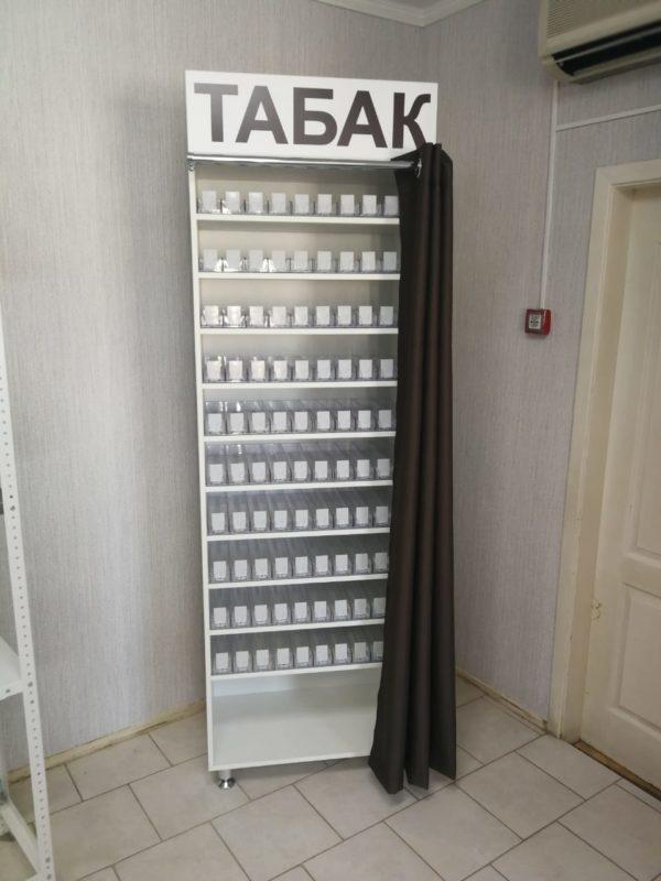 Шкаф для продажи сигарет на 100 видов