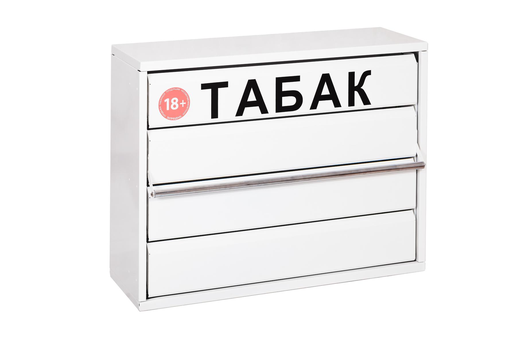 Сигаретный шкаф металлический